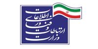 سرویس گیرندگان آسان بایگان پارسی
