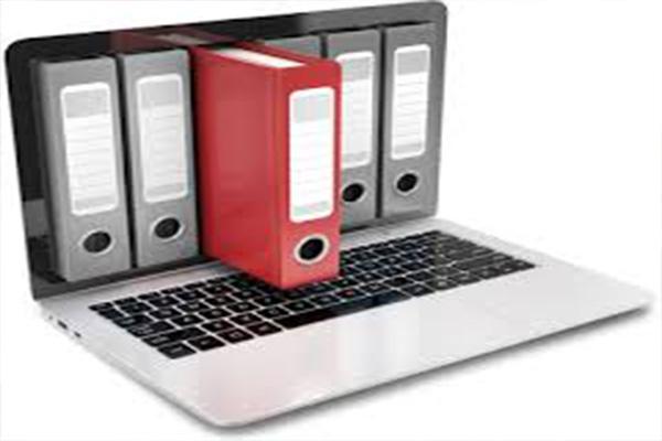 دیجیتال سازی اسناد